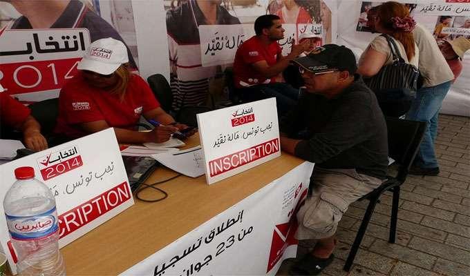 """إشادة بالعملية الانتخابية في تونس """"والخروقات لا تكاد تذكر"""""""