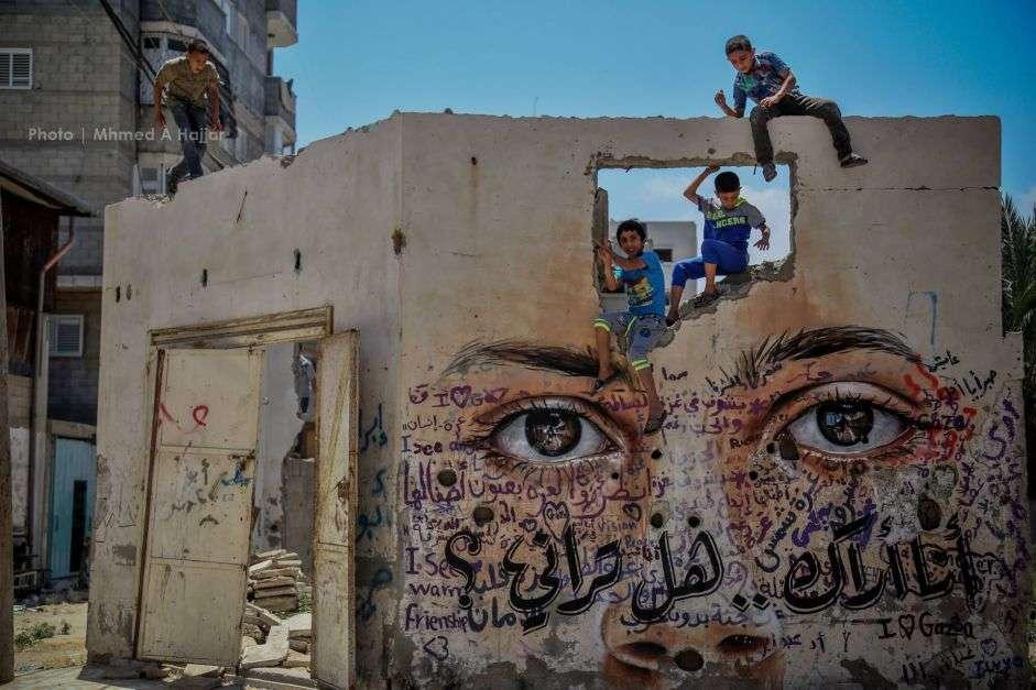 """Un an après: la jeunesse de Gaza dit """"nous ne sommes pas des chiffres"""""""