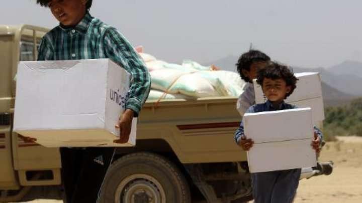 La coalition arabe annonce une nouvelle trêve humanitaire au Yémen