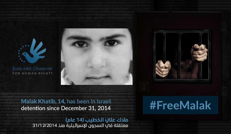 المطالبة بالإفراج الفوري عن الطفلة ملاك الخطيب وإدانة احتجاز الأطفال تعسفياً