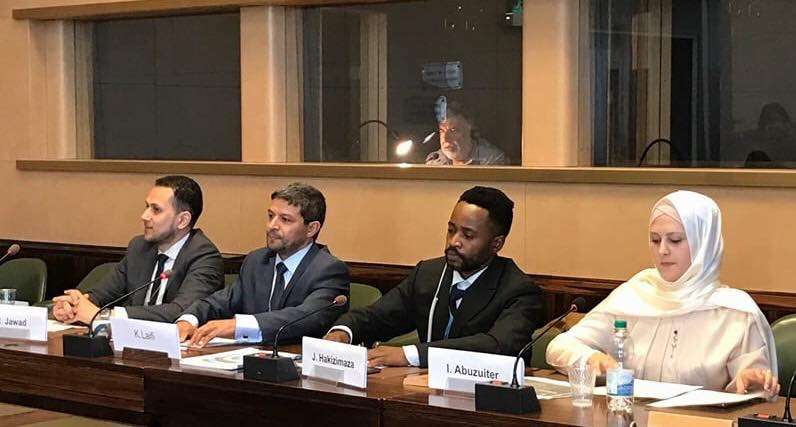 Au cours d'un séminaire en marge des réunions du Conseil, Euro-Med discute des crises des droits de l'homme dans la région arabe