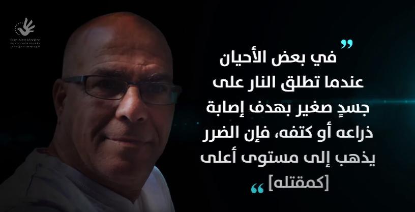 شكاوى للجنائية الدولية ويونسيف بعد تشجيع مسؤولين إسرائيليين على قتل الأطفال الفلسطينيين