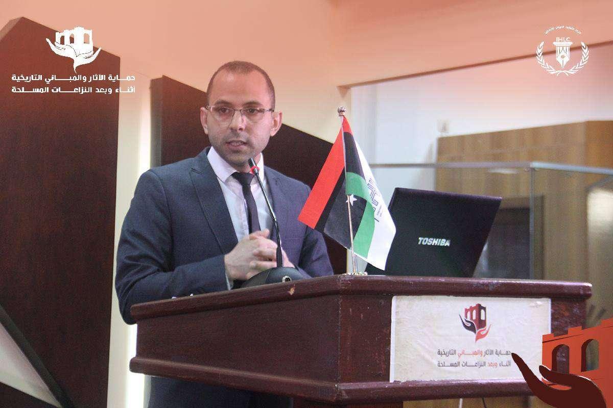 ليبيا: الأورومتوسطي يشارك في مؤتمر دولي حول حماية الآثار والمباني التاريخية أثناء النزاعات المسلحة