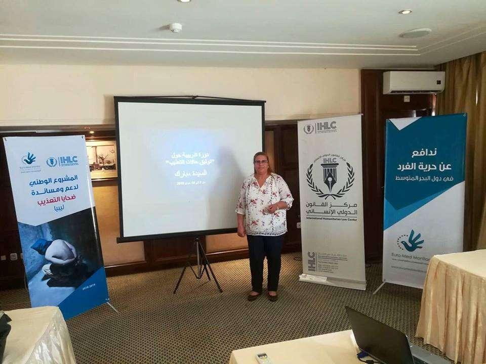 الأورومتوسطي ينظم دورة في تونس حول التوثيق لضحايا التعذيب