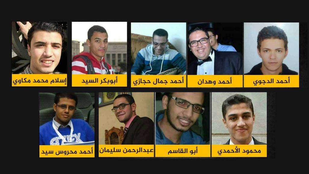L'exécution de 9 Egyptiens après des aveux extorqués sous la torture est un crime contre l'humanité