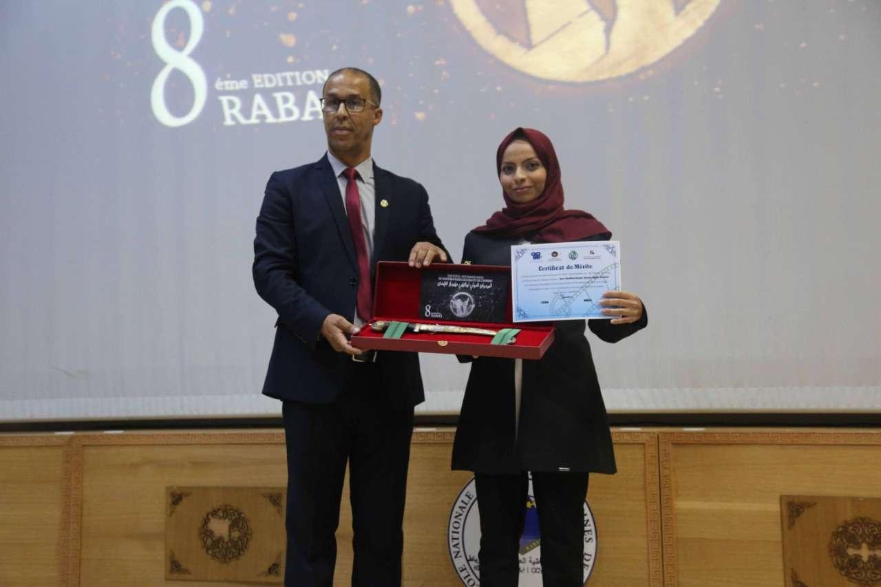 Euro-Med reçoit le prix du festival international du film documentaire à Rabat