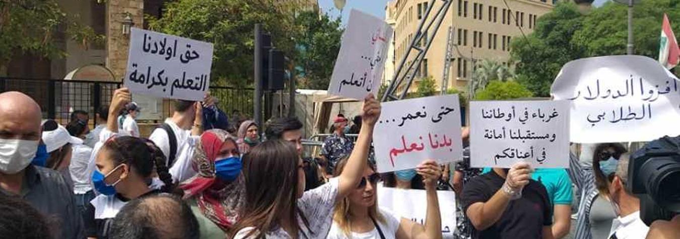 La restriction des transactions bancaires menace la scolarisation des étudiants libanais expatriés