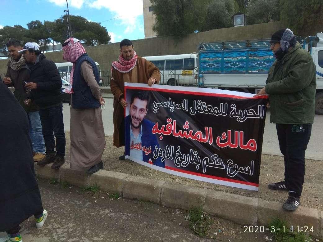 الأردن: معاقبة معتقل رأي بالسجن لعام يعكس صورة قاتمة لمنظومة العدالة