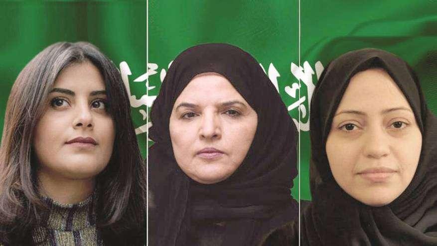 إصلاحات على الورق..المرأة السعودية تواجه انتهاكات مستمرة