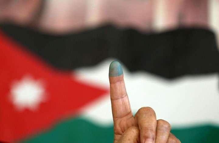 المغتربون الأردنيون وممارسة حقهم الدستوري في الانتخاب