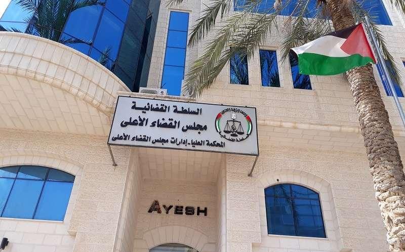 فلسطين.. الاتحاد الأوروبي مطالب بمراجعة دعمه للنظام القضائي للسلطة الفلسطينية