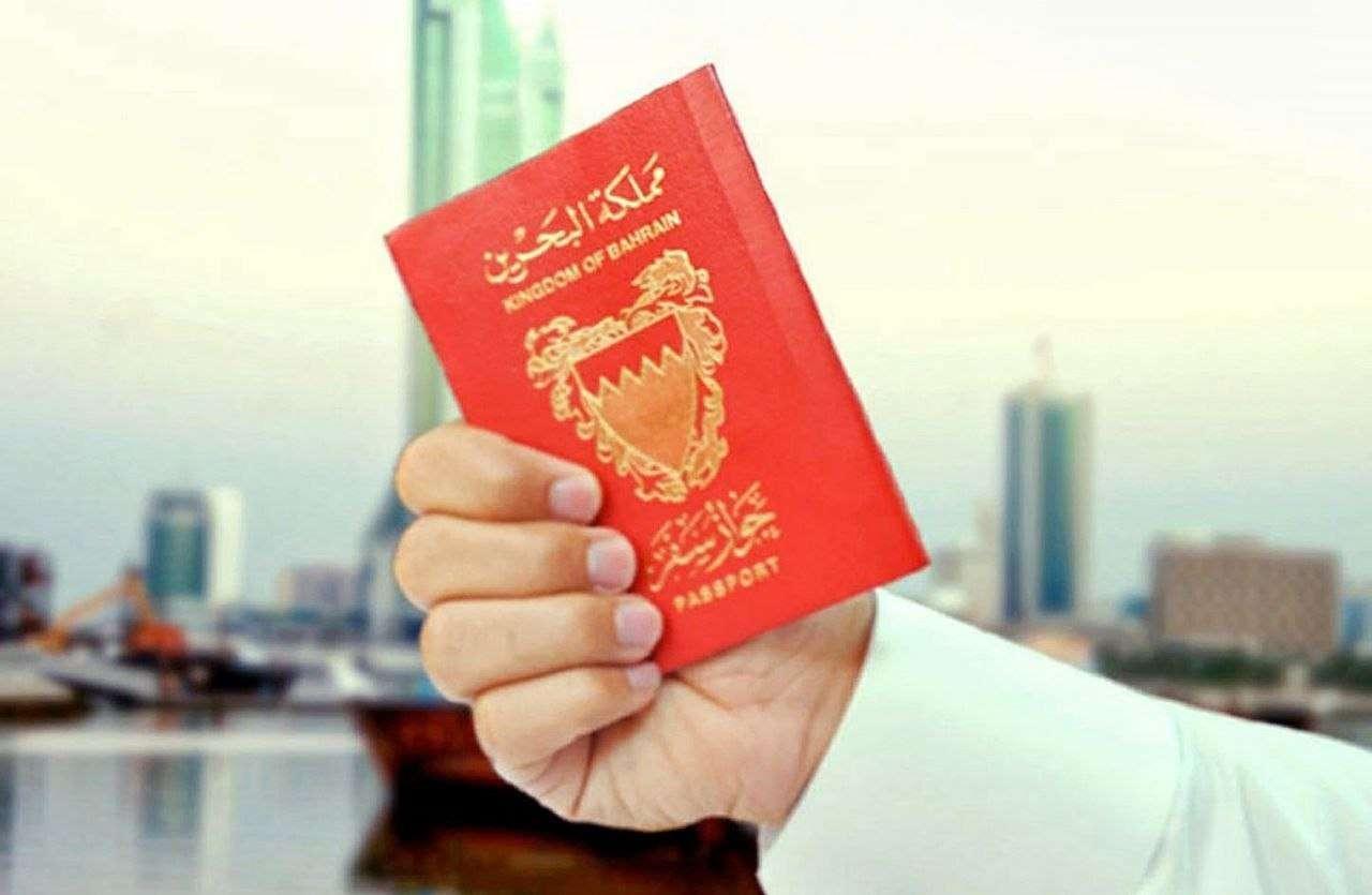 Bahreïn: Priver les enfants des personnes déchues de leur nationalité d'obtenir la citoyenneté est inhumain