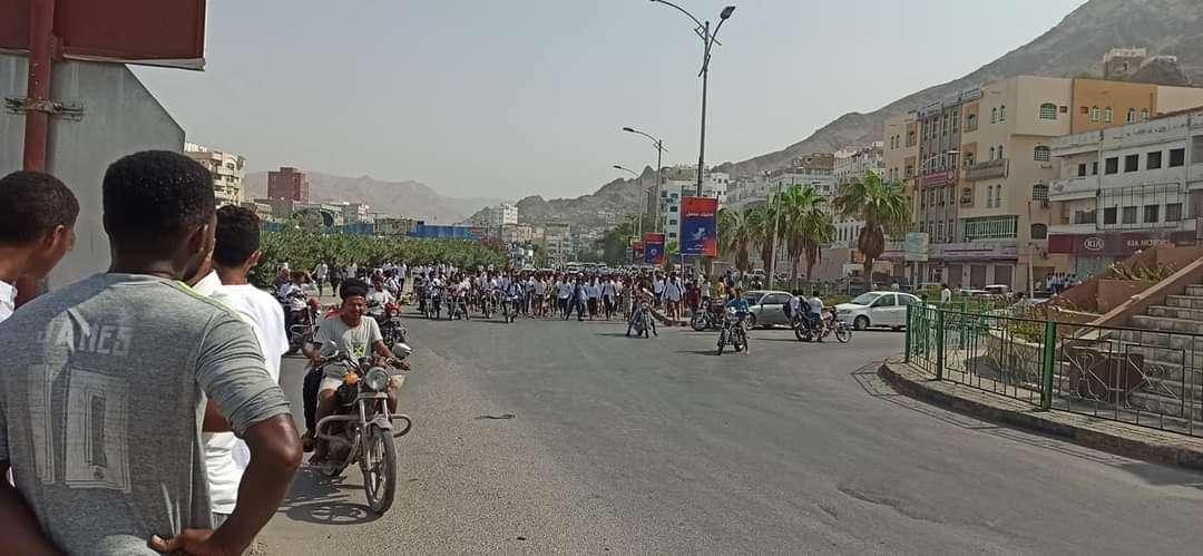 Yémen: Le gouvernement et le Conseil de transition s'unissent pour réprimer les manifestants