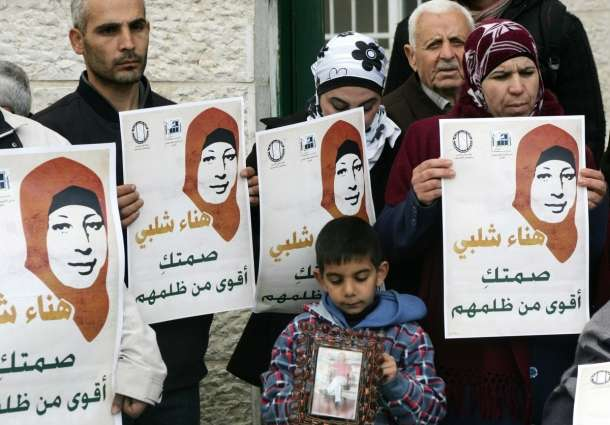 The  Euro-Med Monitor Started a campaign to end the suffering of Shalbi and MP Al-Haj