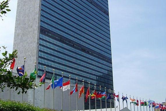 """انضمام فلسطين لمعاهدات دولية """"إنجاز يؤدي إلى رفع مستوى حقوق الفلسطينيين دولياً ومحلياً"""""""