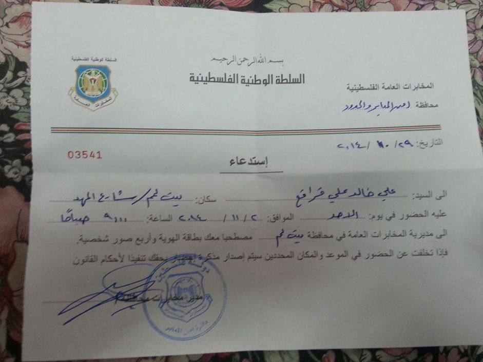 السلطة الفلسطينية مطالبة باحترام حرية الرأي ووقف الاعتقالات التعسفية