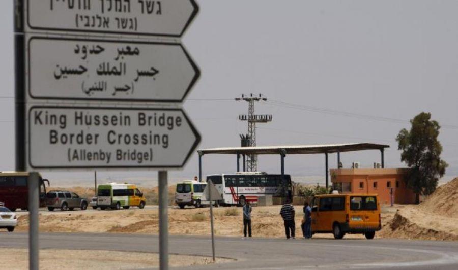 دعوة الأردن لتخفيف قيود السفر عن الفلسطينيين في غزة