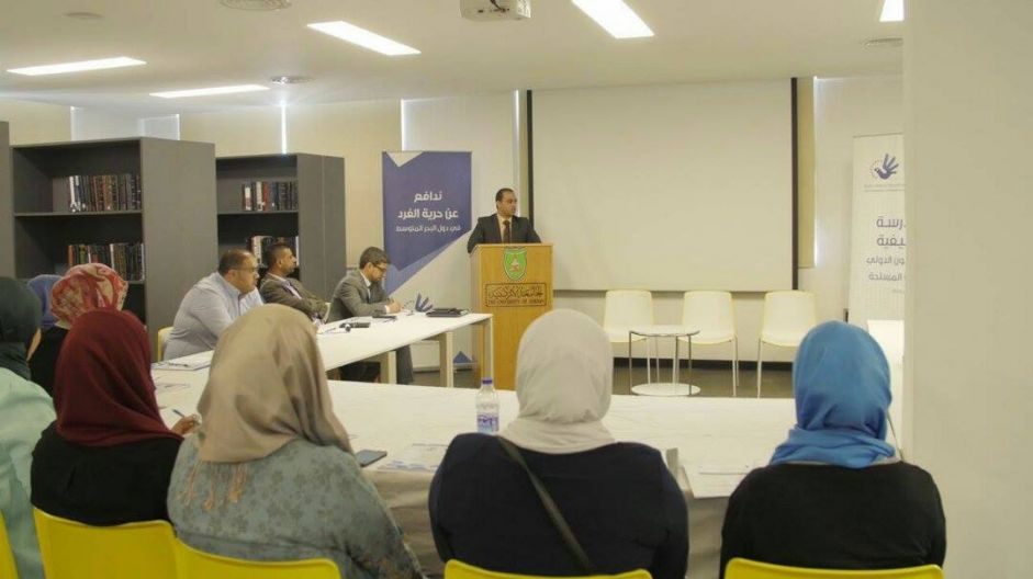 Euro-Med Monitor launches summer human rights program  with University of Jordan