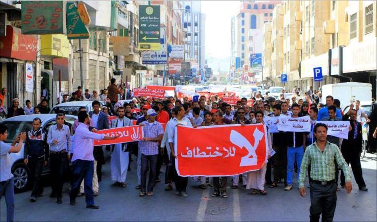 اليمن: ألفا حالة إخفاء قسري العام الماضي