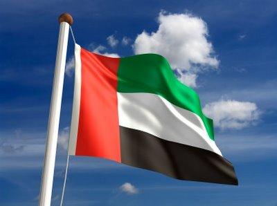 إدانة اعتقال السلطات الإماراتية لزوجة ناشط حقوقي