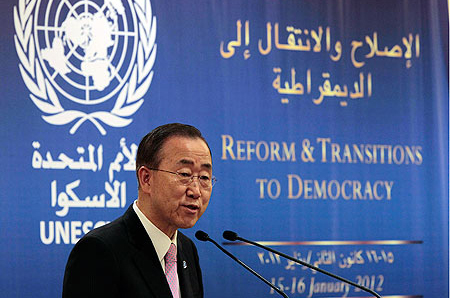 UN chief urges end to Israeli 'occupation'