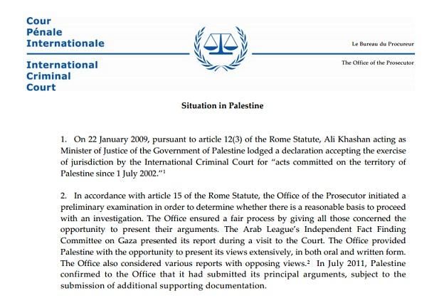 """السنوار: """"الجنائية الدولية"""" تهربت من مسؤولياتها عبر حجج ساقطة قانونياً"""