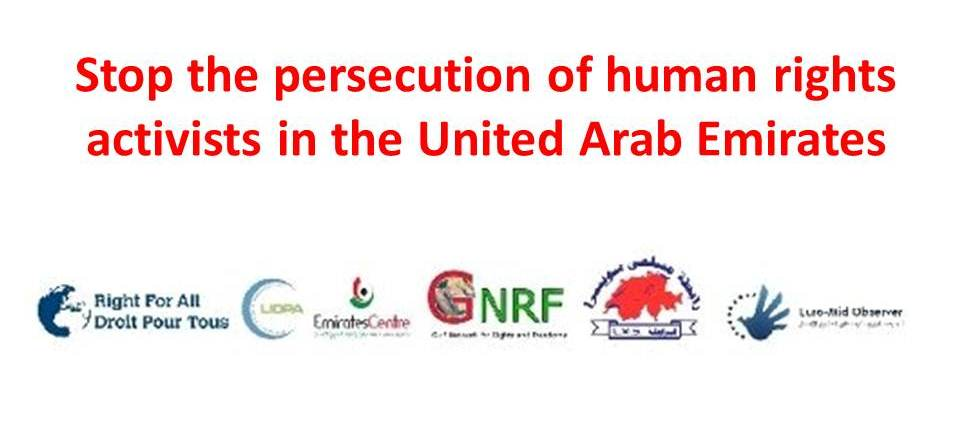 A Demonstration to Respect Human Rights in the UAE