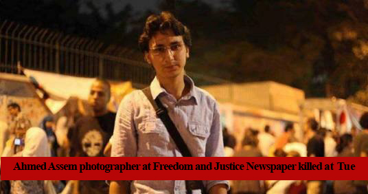 Euro-Med Monitor Decries Violations Against Press Freedom in Egypt