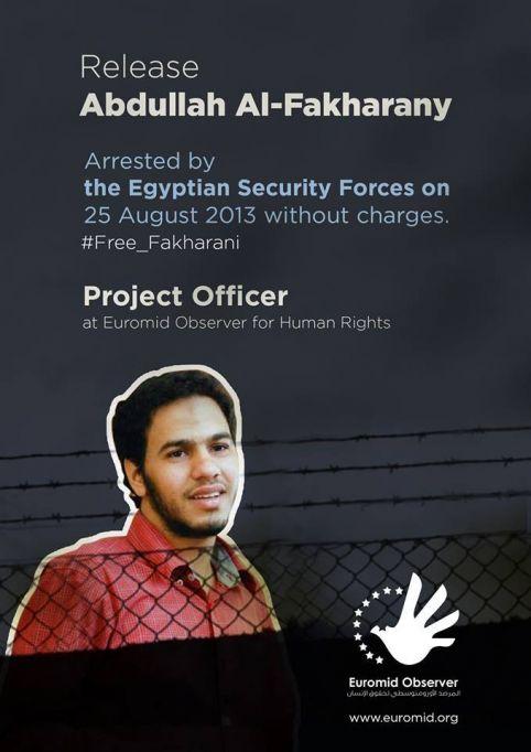 End Arbitrary Arrest of Abdullah Al-Fakharani